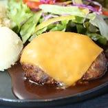 チェダーチーズ ハンバーグ / Cheddar Cheese Hamburg