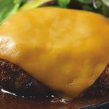 自家製ハンバーグ チェダーチーズ&デミソース /Homemade Hamburg Steak Cheddar Cheese & Demi Sauce