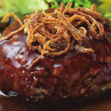 自家製ハンバーグ 赤ワインデミソースor和風おろしソース /Homemade Hamburg Steak Demi or WA-FU oroshi