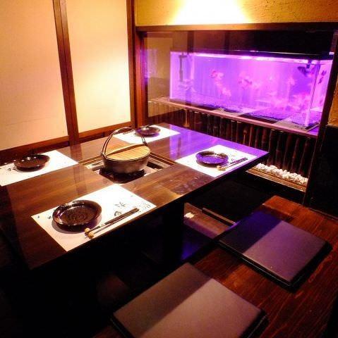 ◆全席個室☆金魚が泳ぐ部屋も…