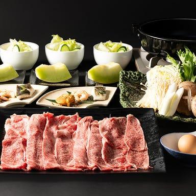 焼肉ひろ亭  コースの画像