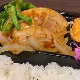 豚バラ肉生姜焼き弁当