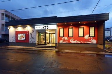 函館海鮮居酒屋 魚まさ 五稜郭総本店 メニューの画像