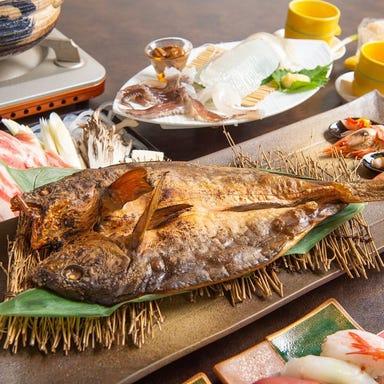 函館海鮮居酒屋 魚まさ 五稜郭総本店 コースの画像