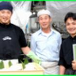 勝田豆腐店さん