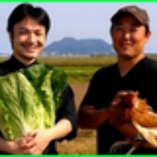 高坂農園さん