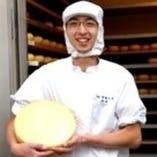 チーズなどの加工品も地場産品!