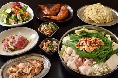 もつ鍋・博多料理 一慶  コースの画像