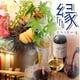 自慢の和食と厳選ワインを個室でお愉しみください