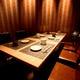 広めに造られた完全個室 美味しい料理と楽しい語らいを