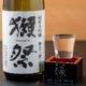 枡で飲む日本酒は一味違います。
