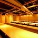 新宿最大級70名個室 貸切ご宴会でのご利用お待ちしております。
