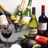 赤、白ワインも豊富!お好みのワインを楽しめます。