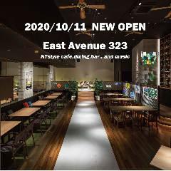 East Avenue 323