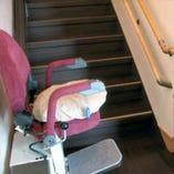 昇降機を設置しております。ご年配の方同伴でも安心です。