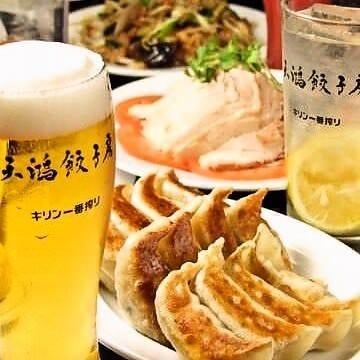 天鴻餃子房 別館 東日本橋店 コースの画像