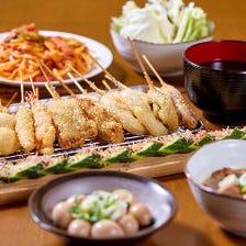 魚介・肉・チーズに変わり種串まで♪