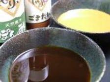 オリジナルしゃぶ扇ぽん酢