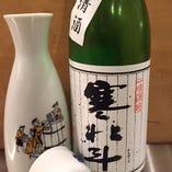 日本酒6種追加 単品飲み放題料金に+500円