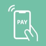 ◆非接触型決済であるスマホ決済『PayPay』がご利用可能です