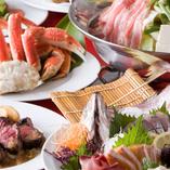 伊勢海老付船盛+ズワイガニ+ビーフステーキ付食べ飲み放題あり