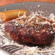肉汁たっぷり蒸し焼きハンバーグパルミジャーノ