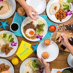 Hawaiian Dining Anuenue