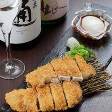 長崎産「芳寿豚」を使用