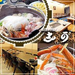 相扑料理 志可゛ 堂岛店