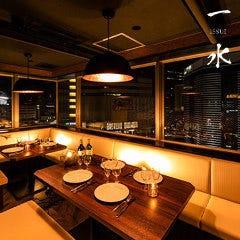 夜景個室居酒屋 一水‐ISSUI‐ 恵比寿店