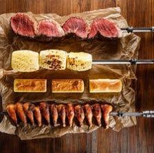 《イチオシ!》8種のシュラスコ&ステーキ+バイキング40種以上!180分食べ飲み放題コース5000円