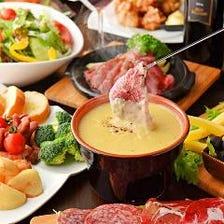 ◇肉×チーズの最強コンボ◇ミートフォンデュ食べ放題+40種ビュッフェ!180分飲放4500円⇒3480円
