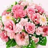 花束の手配