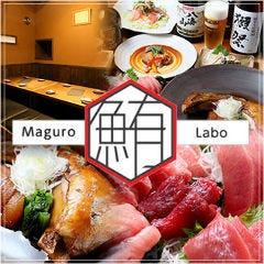 Funabashi まぐろ LABO (マグロラボ)