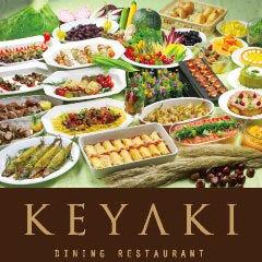 沼津リバーサイドホテル ブッフェレストラン KEYAKI