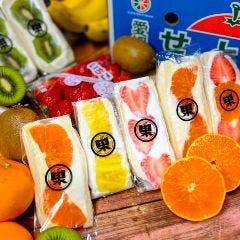 フルーツサンド 果じゅる 水戸米沢店