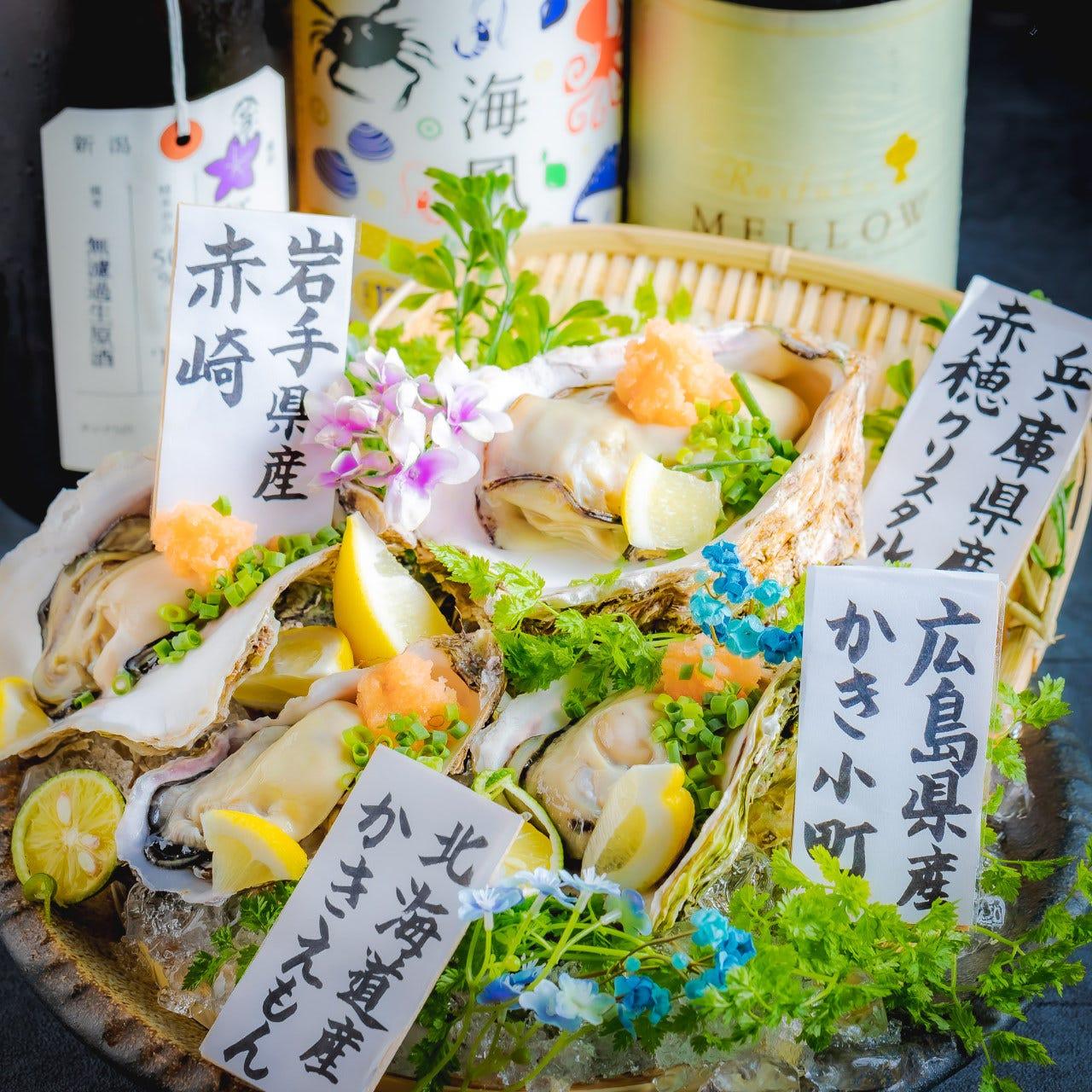 その日の最高の牡蠣を毎日目利き!