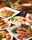 ◆チーズフォンデュ宴会コース◆ 3,200円