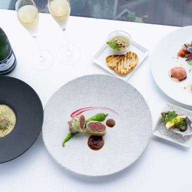 Cierpo Restaurant & Bar 神楽坂 コースの画像