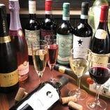 【ワインブッフェ】11種のワイン等、約35種90分飲み放題1,500円