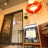 ランチや飲み会から、店内貸切パーティーまで!いかり屋Kitchen自慢の鮮魚を使用した料理をお楽しみください。