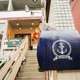 中目黒駅より徒歩2分でアクセスも便利!いかりのロゴが目印♪