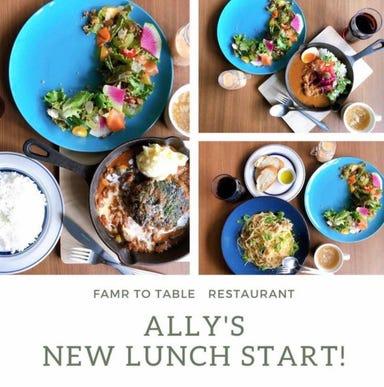 NY dining ALLY's(アリーズ) 納屋橋店  こだわりの画像