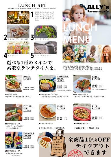 NY dining ALLY's(アリーズ) 納屋橋店  メニューの画像