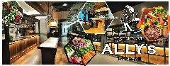 NY dining ALLY's(アリーズ) 納屋橋店