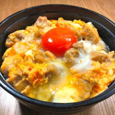 鶏料理専門店×個室 とりかく 新宿西口エステックビル店 メニューの画像