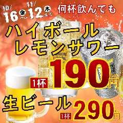 鶏料理専門店×個室 とりかく 渋谷宮益坂店