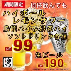 鶏料理専門店×個室 とりかく 日本橋さくら通り店