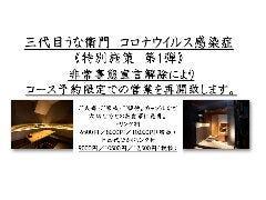Unaemon Sakuragichoten