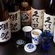 日本酒は各種銘柄を取り揃えております。